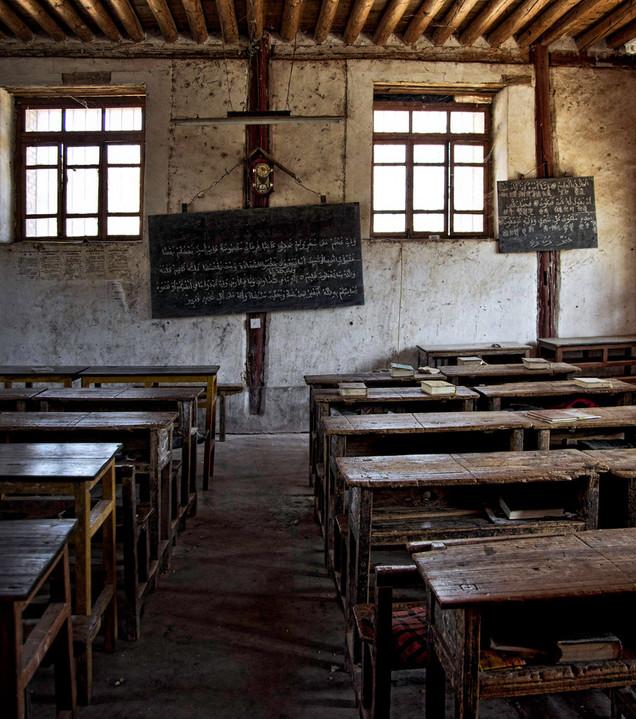 Muslim School House; Donglianhua,Yunnan,China