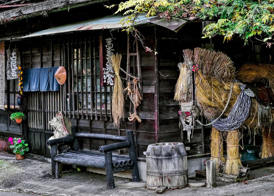 Straw Horse, the Nakasendo Trail; Tsumago, Japan