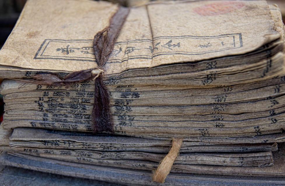 Old Books; Xizhou, China