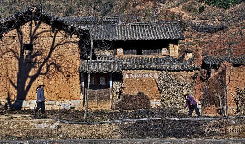 Morning Chores; Yunnan, China