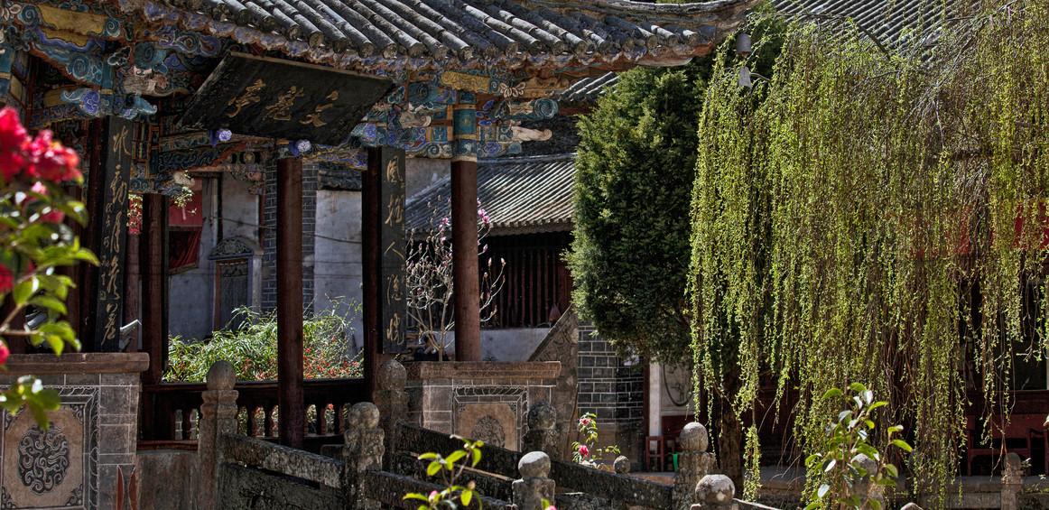 Temple in Old Dali, China