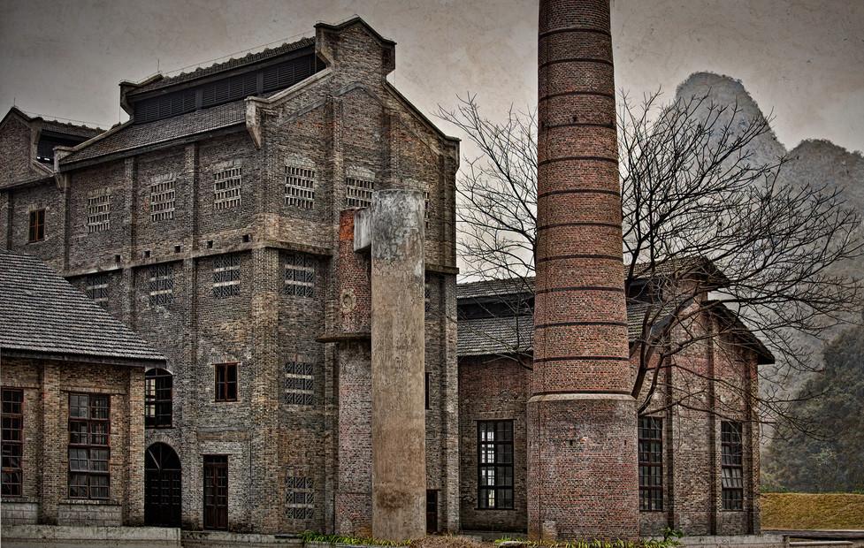 Abandoned Sugar Factory, Yunnan