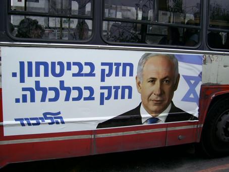 En Israël, plus de transparence et moins de démocratie