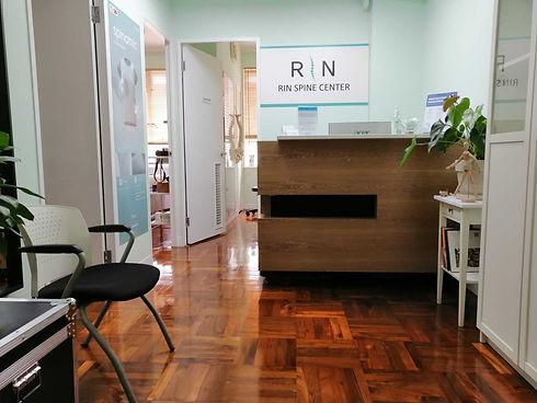 Rin Spine Center Clinic Reception