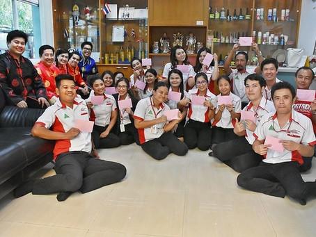 FORCE GROUP มอบอั่งเปาแก่พนักงาน รับเทศกาลตรุษจีน