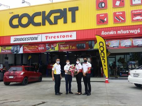 FORTRON ร่วมแสดงความยินดี COCKPIT เปิดศูนย์บำรุงรักษารถยนต์แบบครบวงจรแห่งใหม่ สาขาหทัยราษฏร์