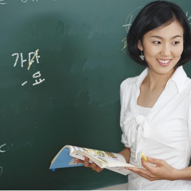 선교 한국어교사 훈련과정