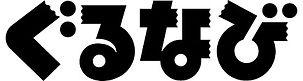 logo_guruna.jpg