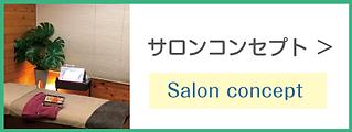 bn_salon.png
