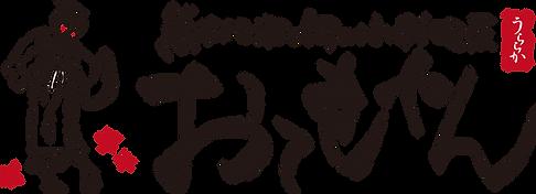 logo-otemoyan.png