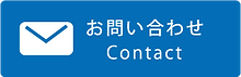 contact_bn.png
