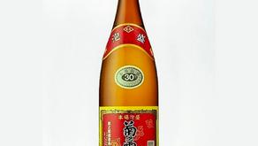 琉球泡盛 菊之露 30度 1800ml