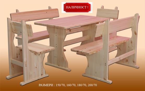 Баварски к-кт 1401 ЕТИКЕТ .jpg