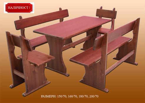 Баварски к-кт 1400 ЕТИКЕТ.jpg