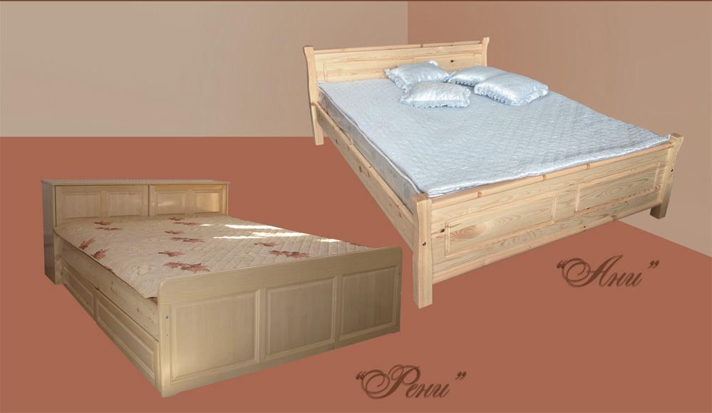 легло Рени