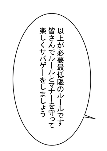 イラスト334.png