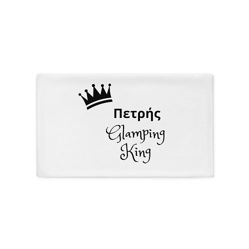 Glamping King Pillow Case