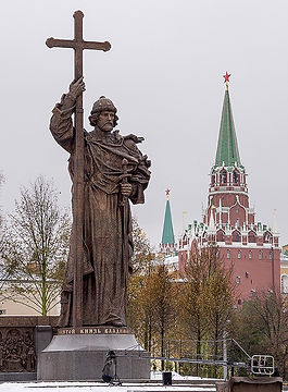 памятник князю Владимиру в Москве.jpg