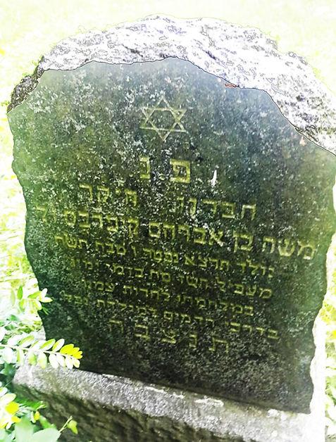 המצבה של משה בבית הקברות היהודי שבעיר אמ