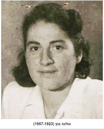 אולגה גנץ אמו של יעקב וימן