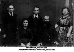 סבתא נשה-ברכה סבא יעקב אלתר