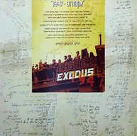 מגילת אקסודוס-1947 עמוד- ק2 .jpg
