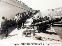 מעפילים ממתינים ברציף סנט לואיס בנמל סט לעליה על האקסודוס