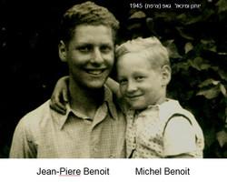 אבא ואחיו מיכאל בשנת 1945