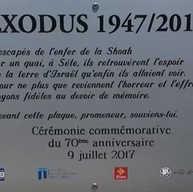 לוח הזיכרון המחודש ברציף סנט לואיס שבנמל סט צרפת