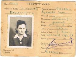 תעודת זהות של מינה  מטעם ממשלת פלשתינה  תל אביב  מרץ 1948