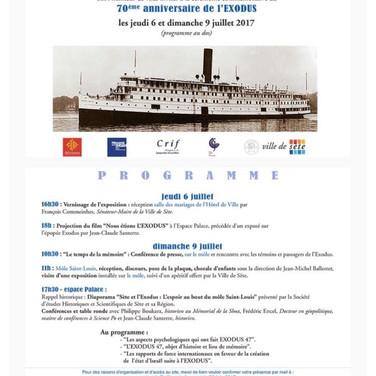 תוכנית האירועים בעיר סט לציון 70 שנה לאקסודוס 9 יולי 2017