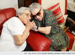 כעבור 70 שנה במפגש מרגש עם זהבה טננבוים