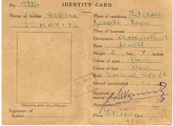תעודת זהות של פסח מטעם ממשלת פלשתינה  תל אביב מרץ 1948 עם השם הבדוי - עזריאל איצקוביץ