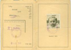 תעודת פליט של דני