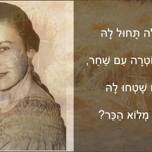 משירתה של דבורה דז'ונה אקהייזר