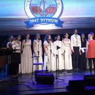 הוידאו המלא מהאירוע באודיטוריום חיפה