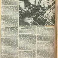 """ב- 13 לאוקטובר 1987 נערך בנמל חיפה מופע בשם """"לחיי הספינות שבדרך"""""""