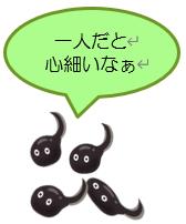 相談支援カエル_6.png