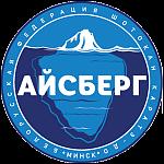 ajsberg.png