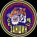 zajshin1.png