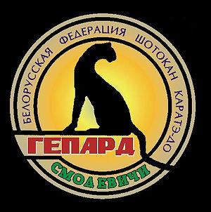 logo-gepard_black.jpg