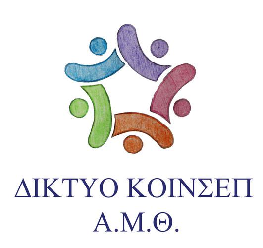 logo diktuo koinsep.jpg