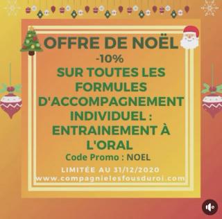 Offre de Noël -10%