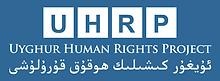 OFFICIAL-LOGO_UHRP-Logo-Bilingual-2021.p