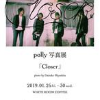 polly pre.「Closer」写真展開催中