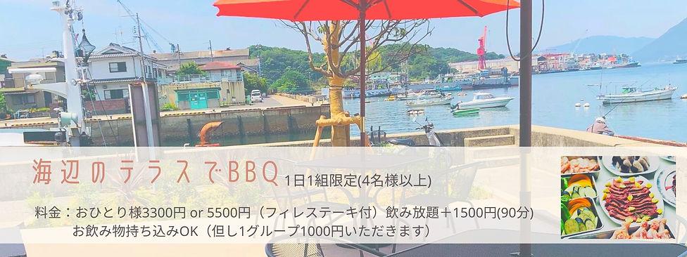 尾道カタラーナ (3).jpg