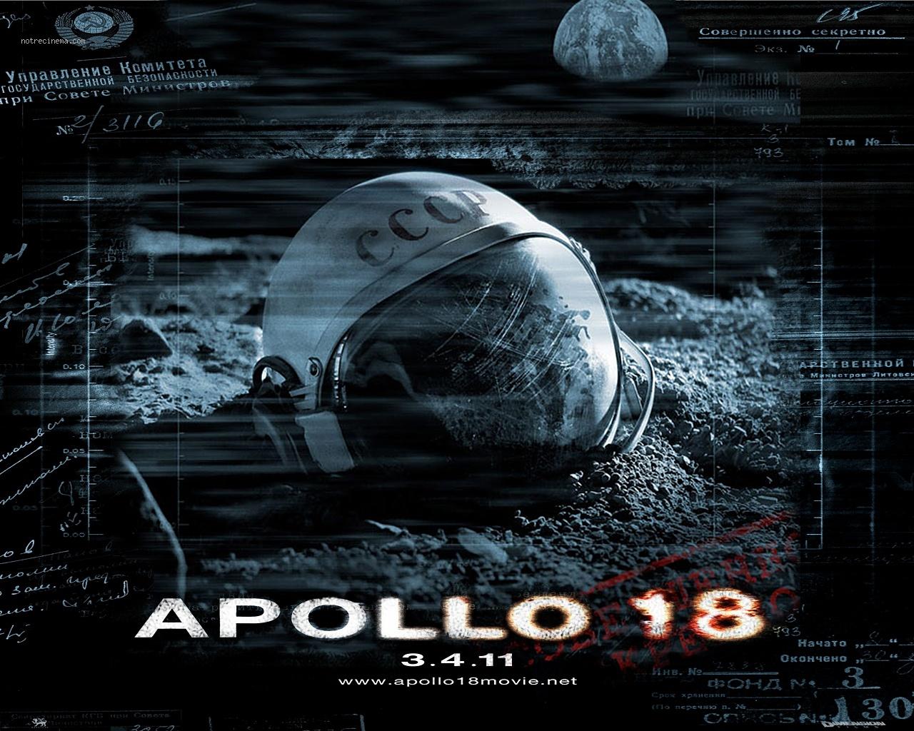 A18 Teaser Poster