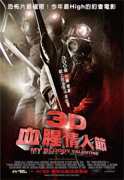 MBV Poster