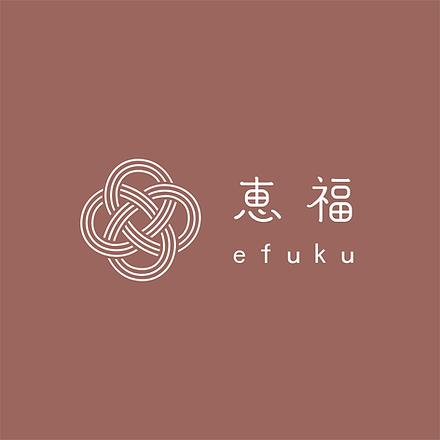 恵福ロゴ_1.png
