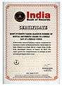 india book of records.jpg